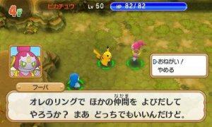pokemon_megamisterioso_hoopa2